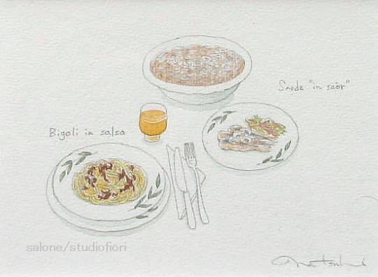 パドヴァの食卓